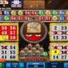 ¿Cómo ganar en el bingo electrónico del casino?