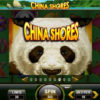 ¿Trucos para la tragamonedas China Shores?